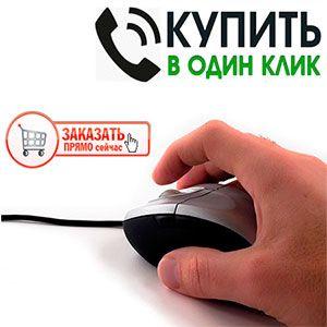 скрипт обратного звонка на сайт бесплатно
